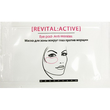 Маска-гель REVITAL:ACTIVE MASK Eye pad – Anti-Wrinkles