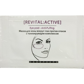 Маска-гель REVITAL:ACTIVE MASK Eye pad – Anti-Puffing