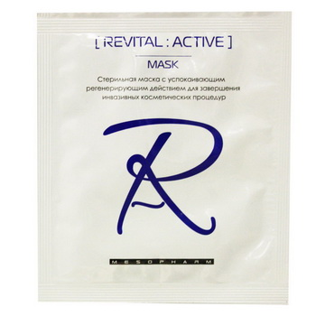 Маска-гель REVITAL:ACTIVE MASK Regeneration