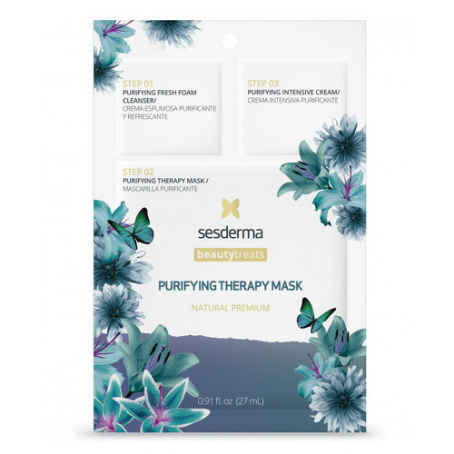 Beautytreats Purifying Therapy Mask | Маска очищающая для лица