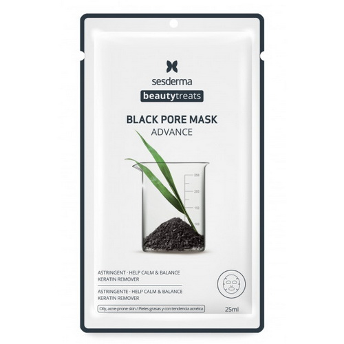 Beautytreats Black Pore Mask | Маска очищающая для лица